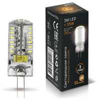 Лампа Gauss LED G4 AC185-265V 3W 2700K